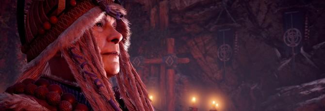 Дизайнер Horizon: Zero Dawn ответил на критику о племенах в игре