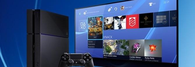 PlayStation 4 получит большое обновление 7 марта