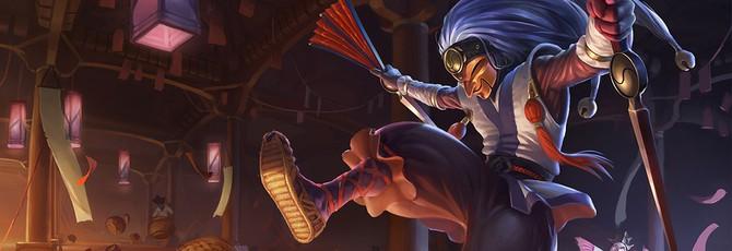 Riot Games переработает Систему Чести в League of Legends