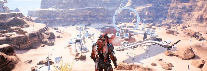 Как начать играть в Mass Effect Andromeda уже сегодня вечером