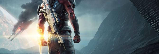 Mass Effect Andromeda - Теория