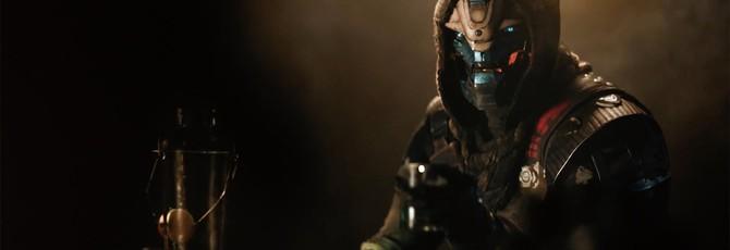 Первый трейлер Destiny 2