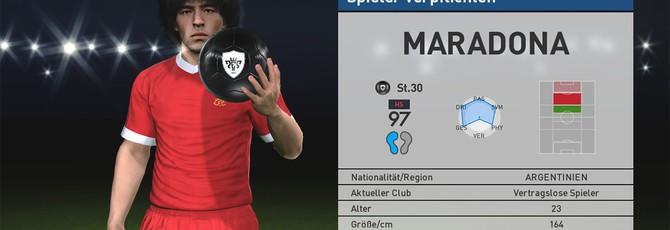 Марадона подает в суд на Konami за использование его лица в PES 2017