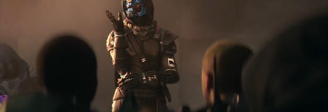За предзаказ Destiny 2 дарят динамическую тему для PlayStation 4