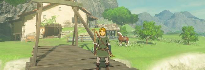 Новый патч Zelda: Breath of the Wild улучшает частоту кадров