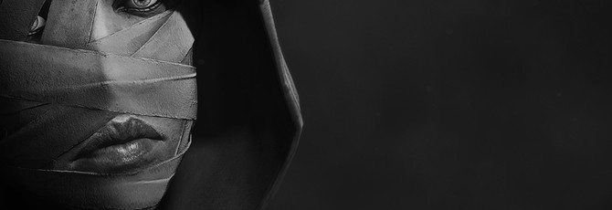 Bethesda выпустит бесплатную триал-версию Dishonored 2