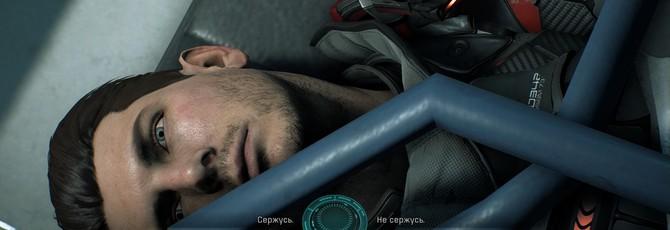 Последняя версия Denuvo взломана