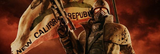 Полиция приняла косплей Fallout за бомбу