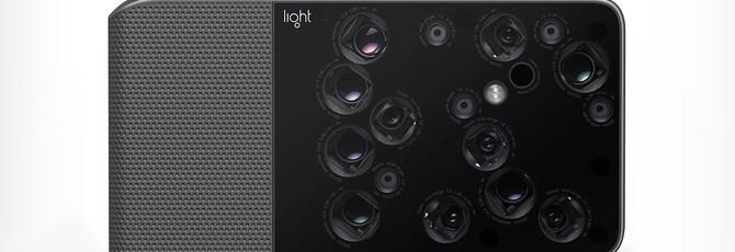 Определен финальный дизайн камеры с 16-объективами