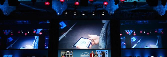 Intel отменила свою конференцию разработчиков