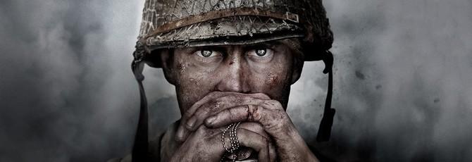Прямой эфир с презентации Call of Duty: WWII