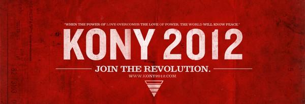 KONY 2012 – промывка подростковых мозгов