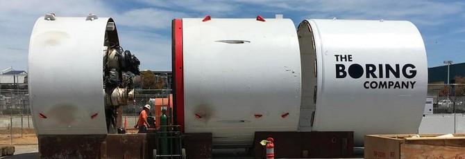 Первое фото туннельного прокладчика Илона Маска