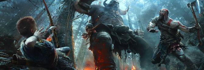 God of War может выйти в середине сентября