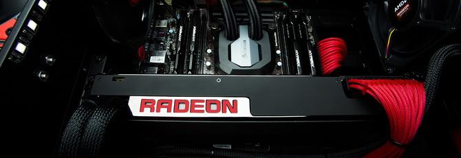 AMD подтвердила демонстрацию видеокарт Vega на Computex