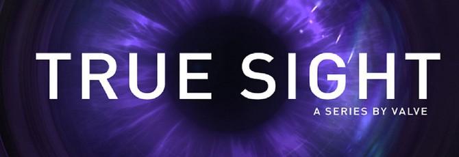 Valve выпустили новый True Sight