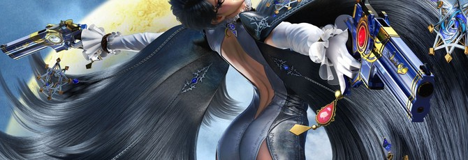 Platinum Games обсуждает Bayonetta 3
