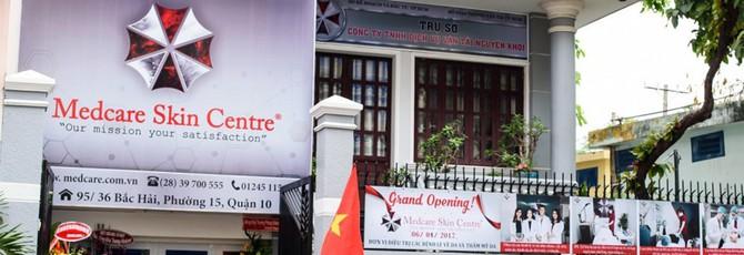 Вьетнамская клиника использует логотип корпорации Umbrella