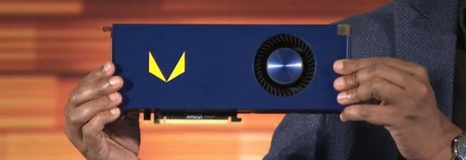 Слух: AMD RX Vega обходит Nvidia Titan XP... в DOOM