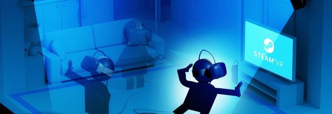 Valve выпустит новую версию VR-трэкера SteamVR Tracking 2.0
