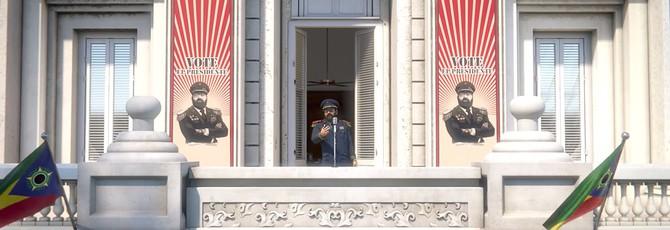 E3 2017: Первый трейлер Tropico 6