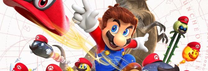 Объявлены победители Best of E3 2017 — Марио украл сердца критиков