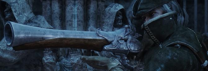Этот мод переносит Bloodborne в Skyrim