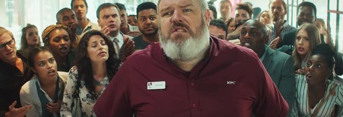 Ходор снялся в новой рекламе KFC