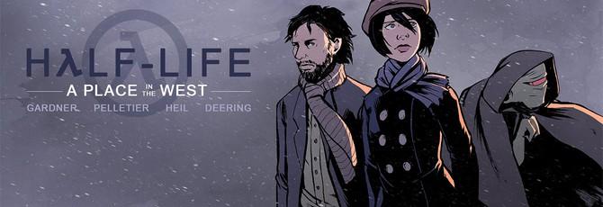 Half-Life — Chapter 3 выходит в этом месяце