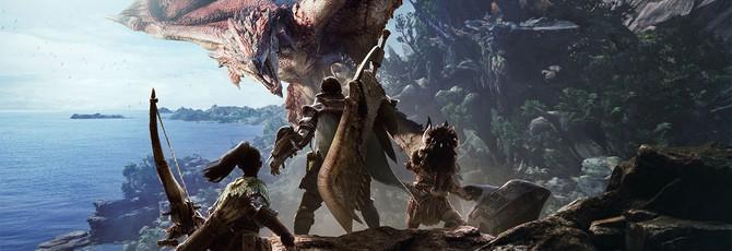 23 минуты сражений в Monster Hunter: World