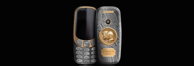 Эта Nokia за 150 тысяч рублей отмечает встречу Путина и Трампа