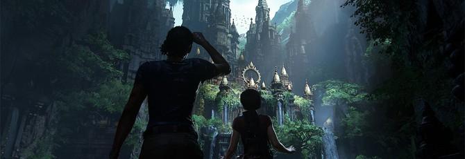 "Uncharted: The Lost Legacy ушла на ""золото"""