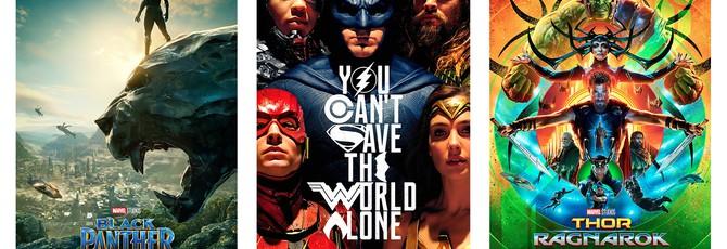 SDCC 2017: Все постеры фильмов и сериалов