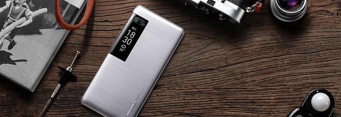 Meizu анонсировала Pro 7 и Pro 7 Plus c двумя дисплеями