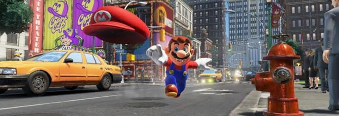 SDCC 2017: Запись геймплея Super Mario Odyssey