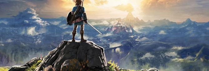 Глитч в The Legend of Zelda: Breath of the Wild отключает карту и наступление ночи