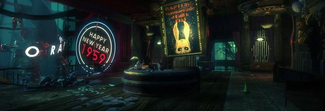 BioShock Remastered выйдет на Mac