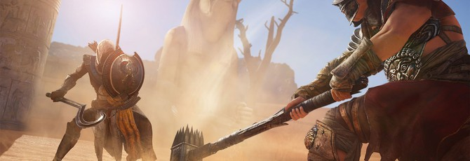В Assassin's Creed Origins будут стычки фракций как в GTA