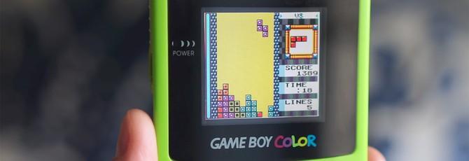 Game Boy Color оснастили экраном с подсветкой и это прекрасно