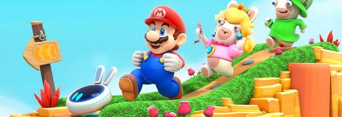 Разработчики Mario + Rabbids: Kingdom Battle разочарованы утечками перед E3 2017