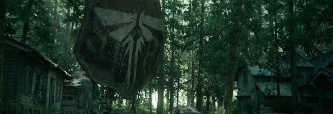 Cлух: Действие The Last of Us Part II происходит в Сиэттле