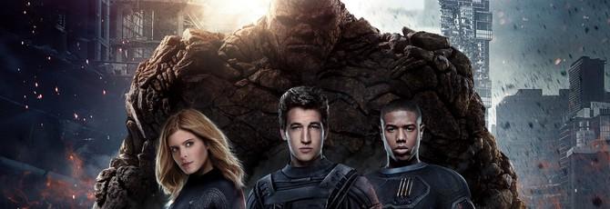 """Marvel закрыла линейку комиксов про """"Фантастическую четверку"""" из-за недовольства Fox"""