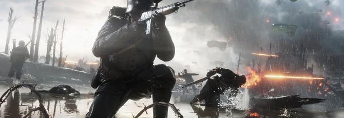Battlefield 1 доступна для подписчиков EA/Origin Access
