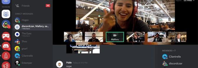 Discord вводит видео-чат и захват экрана