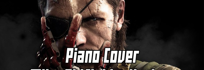 Пианинные coverы #2