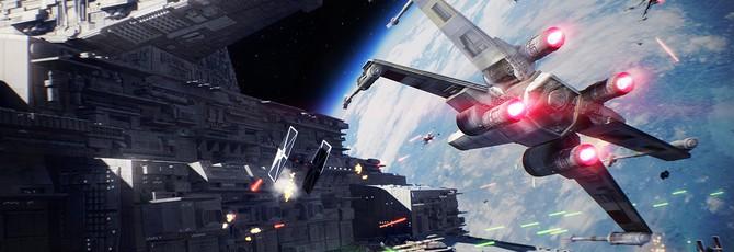 Star Wars Battlefront II — самая амбициозная игра EA