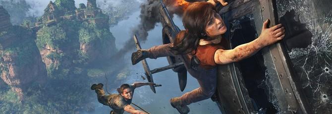 Трейлер с точным временем запуска Uncharted: The Lost Legacy