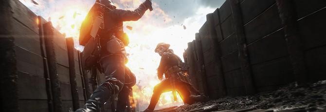 В Battlefield 1 появится киберспортивный режим 5 на 5