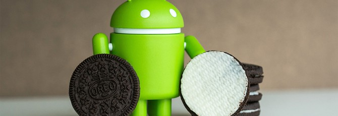 Новая ОС Android называется Oreo, уже вышла