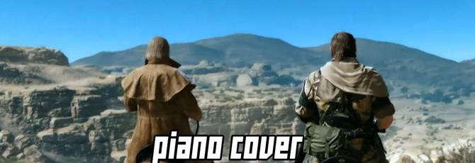 Пианинные coverы #3
